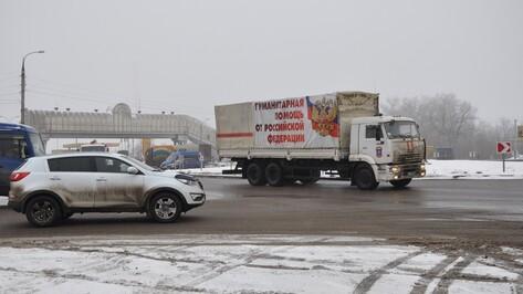 Через Павловск прошел очередной «Белый конвой»