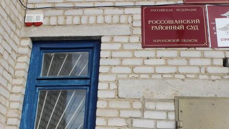 В Воронежской области подозреваемого в изнасиловании девочки оставили в СИЗО