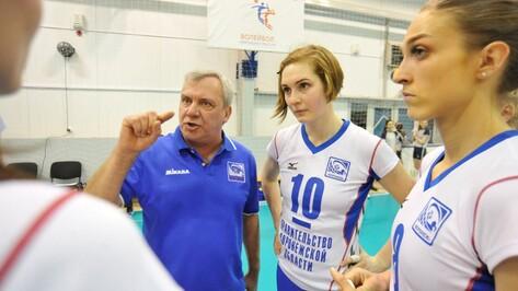 Волейбольный «Воронеж» лишился двух местных игроков