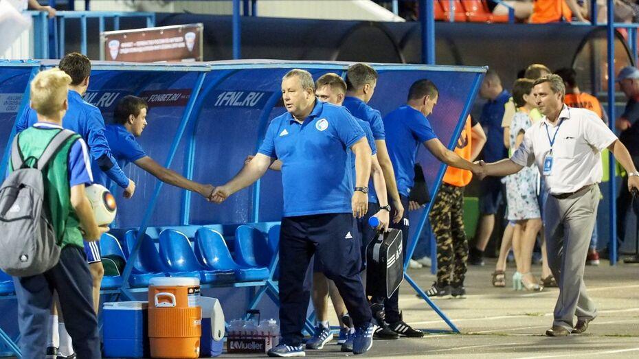 Тренер воронежского «Факела» о матче с «Тюменью»: «При равной игре мы были ближе к победе»