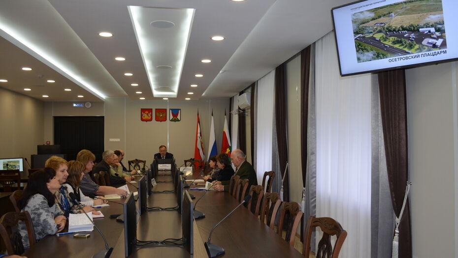 В Воронежской области предложили обсудить проект Осетровского плацдарма