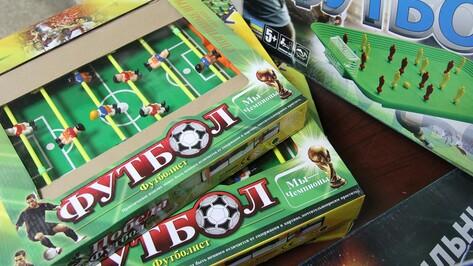 Из воронежского магазина изъяли поддельные настольные игры с изображением кубка ЧМ-2018