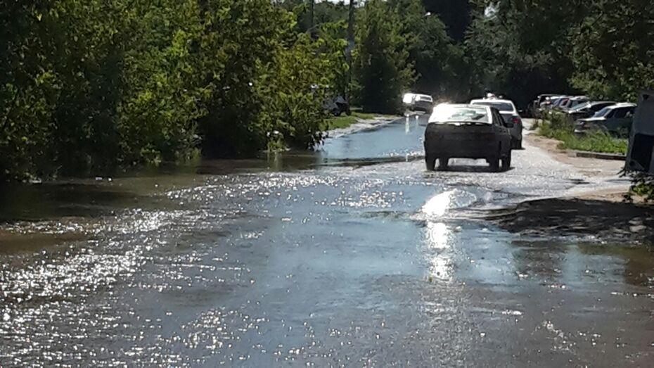 В Воронеже затопило двор на Московском проспекте