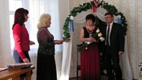 В Бутурлиновке отпраздновал серебряную свадьбу Герой Советского Союза