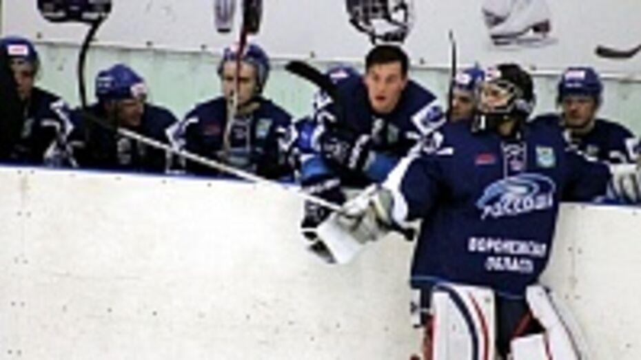 Хоккеисты «Россоши» выиграли в двух матчах у белгородцев