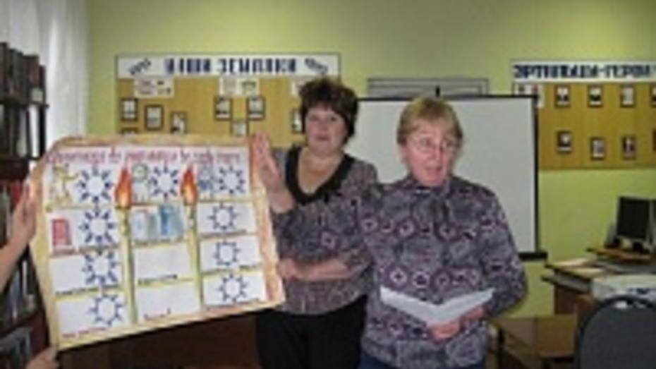 Ростошинская библиотека выиграла областной конкурс