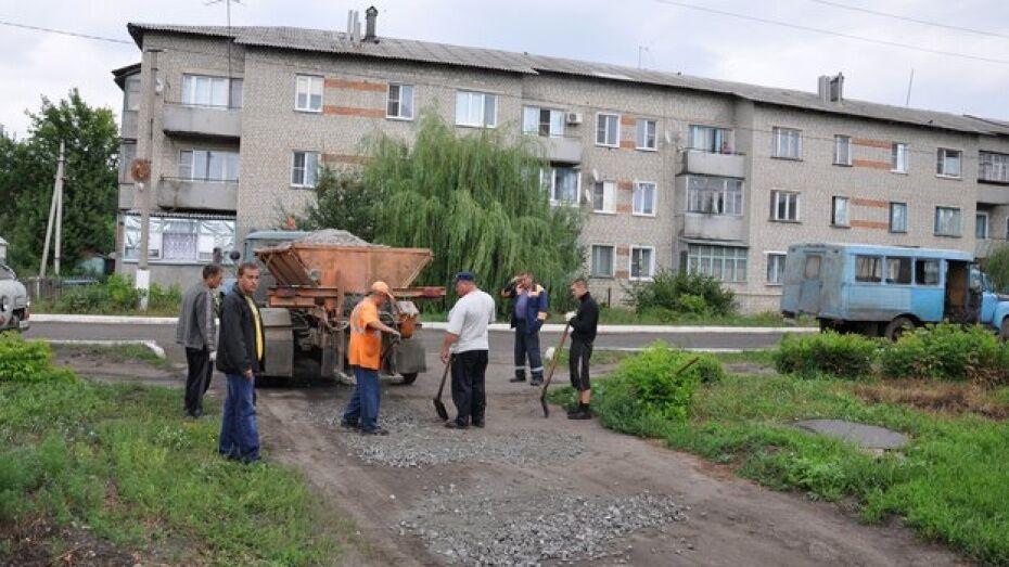В центре Воронежа отремонтируют 33 двора в 2017 году