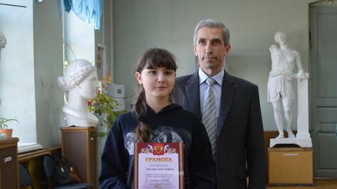 Павловская школьница стала финалисткой международного конкурса детского рисунка