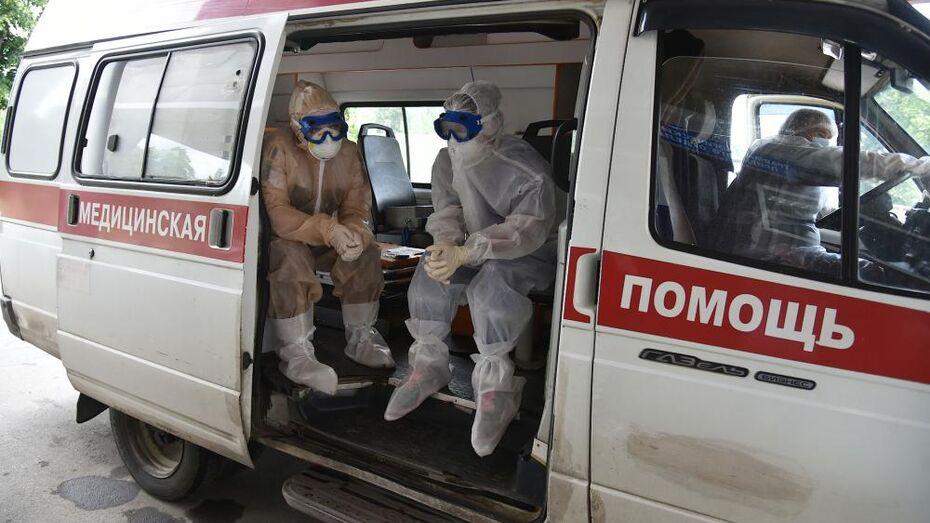 От коронавируса в Воронежской области вылечили 199 пациентов за сутки