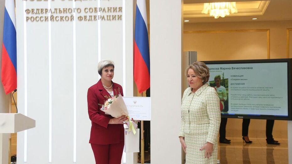 Воробьевская медсестра получила благодарность и часы от Валентины Матвиенко