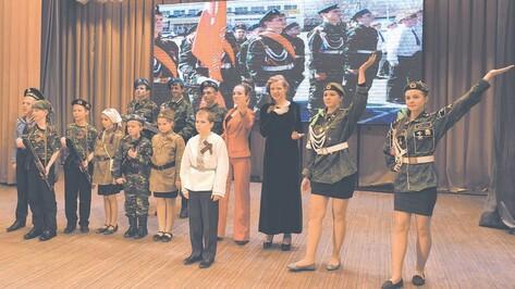 В Воробьевке прошел районный этап конкурса «Красная гвоздика»