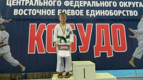 Павловские каратисты завоевали 3 медали на первенстве ЦФО по восточным единоборствам