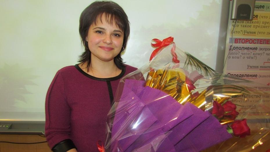 В Нижнедевицке назвали победителя конкурса «Учитель года-2016»