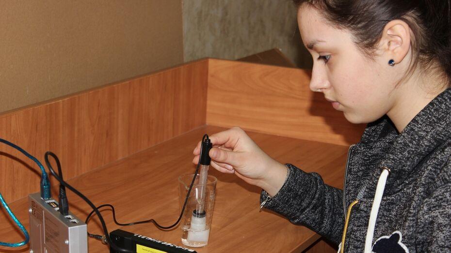 Таловчанка победила в международном конкурсе юных химиков