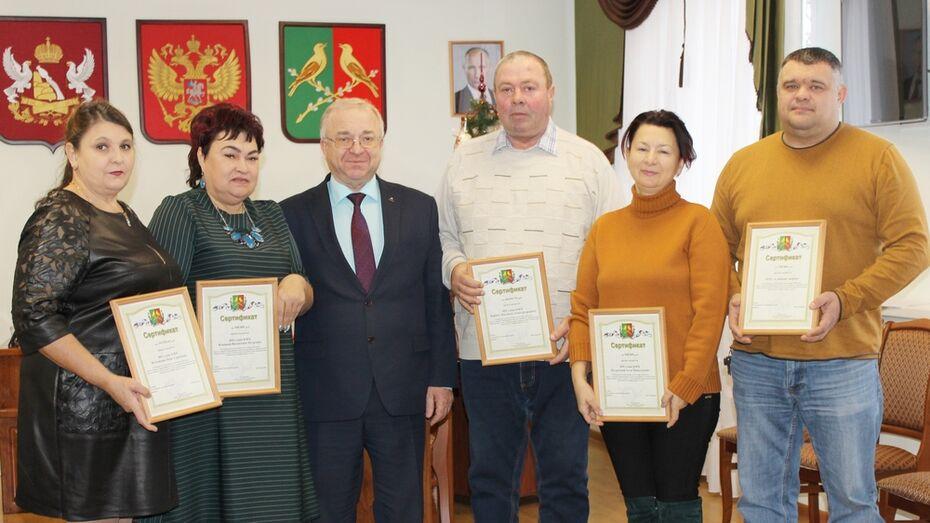 Таловские предприниматели получили более 2,2 млн рублей субсидий из райбюджета