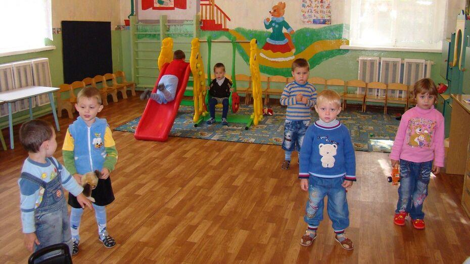 В хохольском детском саду появилась первая в районе лекотека
