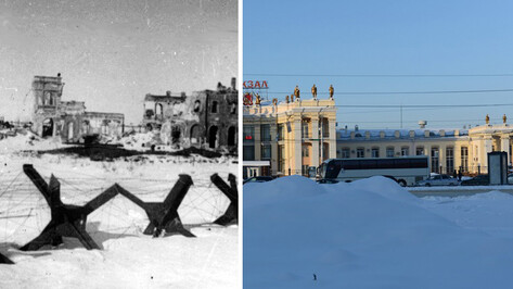 73 года после освобождения. Каким был Воронеж в 1943-м и каким стал в 2016-м