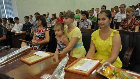 В Павловске наградили самых активных и целеустремленных молодых жителей района