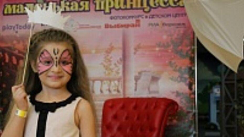 В Воронеже стартовал фотоконкурс «Маленькая принцесса».