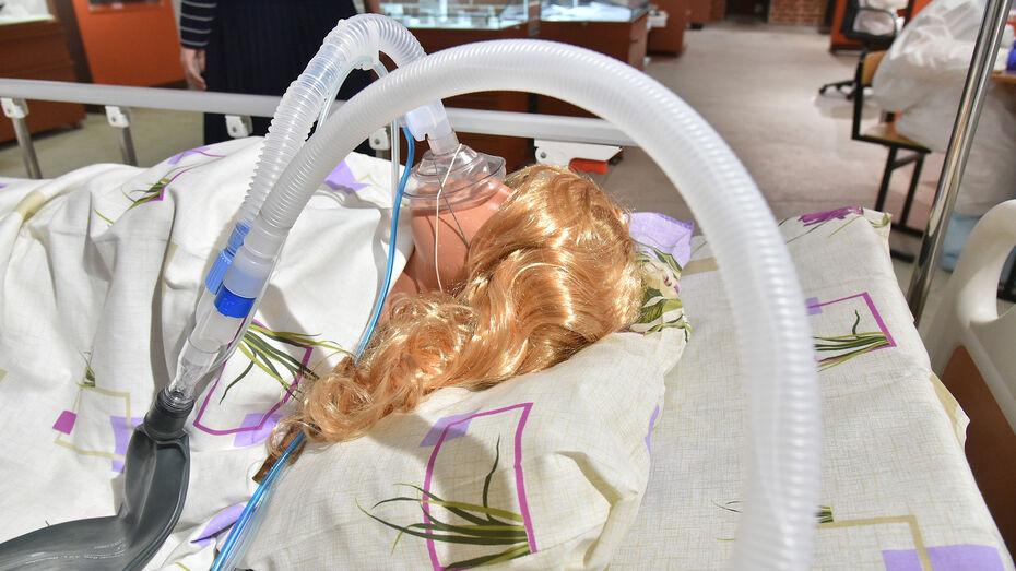В Воронежской области за сутки скончались 14 пациентов с COVID-19