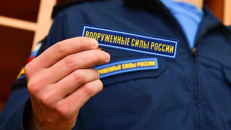 Воронежский военком рассказал, кому предоставят отсрочку от армии