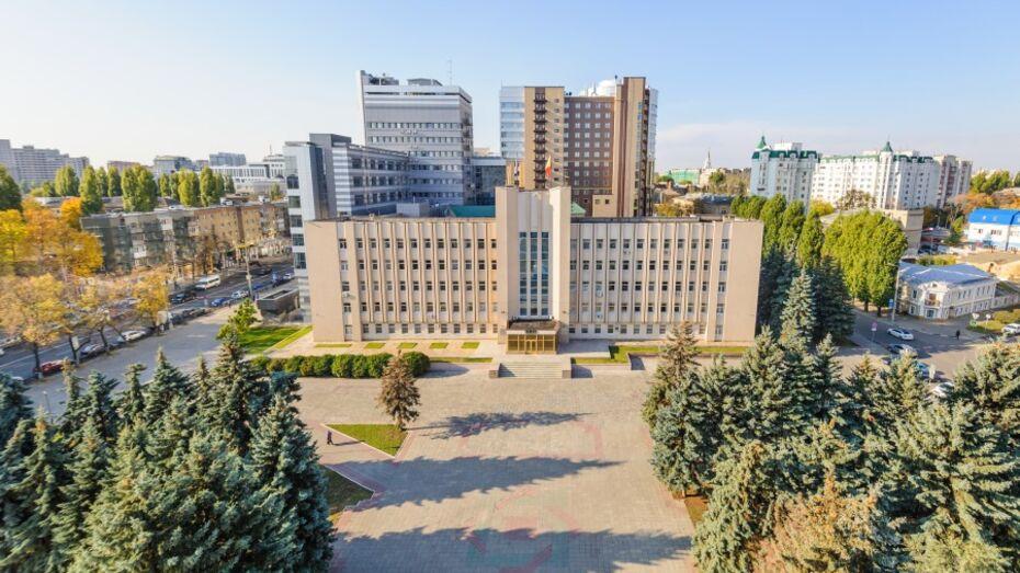 Председатель облдумы обратился к воронежцам с просьбой прийти на выборы
