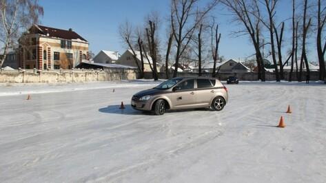 Воронежские автоледи устроят ледовый дрифт