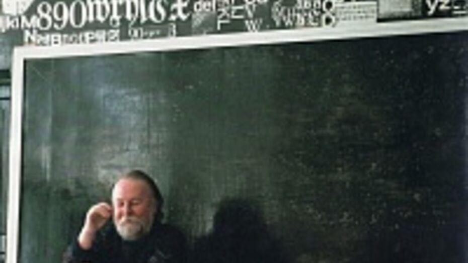 В Воронеже пройдет выставка известного художника и дизайнера Александра Старилова