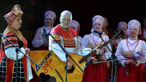 Пенсионеры из Воронежской области взяли гран-при международной «Битвы хоров»