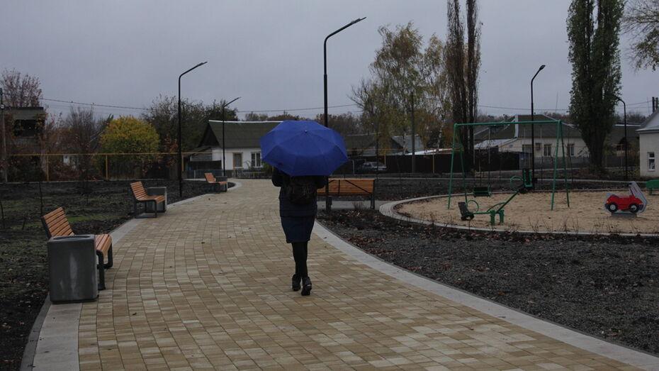 В Боброве появился новый сквер за 8 млн рублей