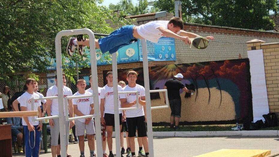 В Павловске пройдет второй фестиваль уличных видов спорта