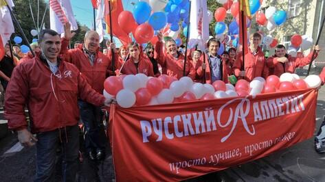 На параде в честь Дня города колонну «Русского аппетита» возглавил богатырь