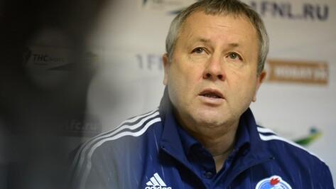 Главный тренер воронежского «Факела»: «Шансы на