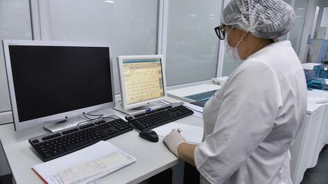 Приоритетность предоставления вакцины от COVID-19 определят в Воронежской области