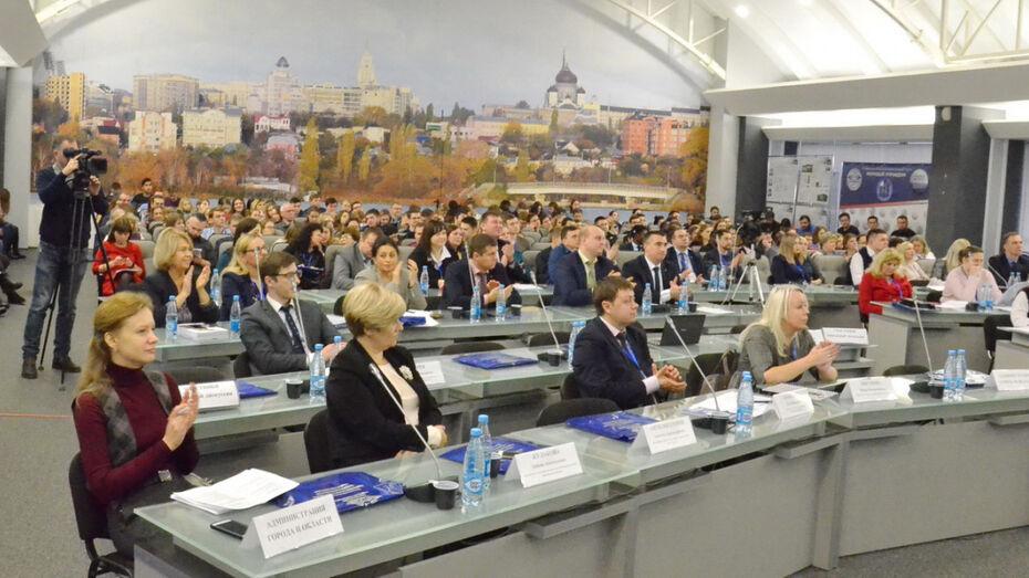 В опорном вузе Воронежа состоялся всероссийский форум по предпринимательству