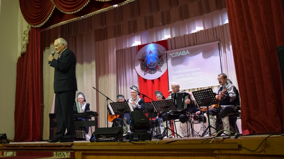 Рамонский народный ансамбль «Сказ» отметит 30-летний юбилей