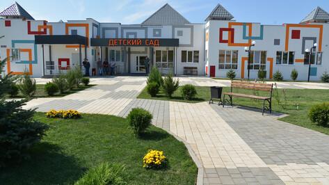 Самое красивое село Воронежской области получит 1 млн рублей