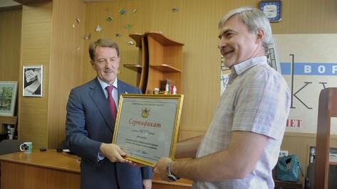 Губернатор Алексей Гордеев поздравил «Воронежский курьер» с 25-летием
