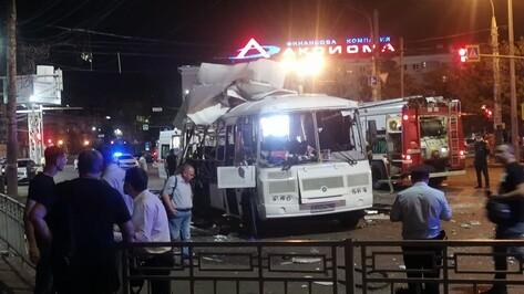 Пострадавшая от взрыва автобуса в центре Воронежа: «Последним запомнила большое пламя»