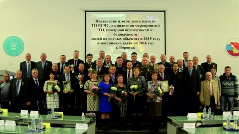 Терновцев наградили за работу во время аварии на аммиакопроводе