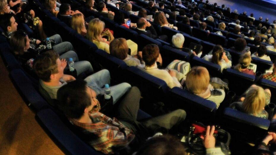 Воронежец украл женскую сумку с 7 тыс рублей в кинотеатре