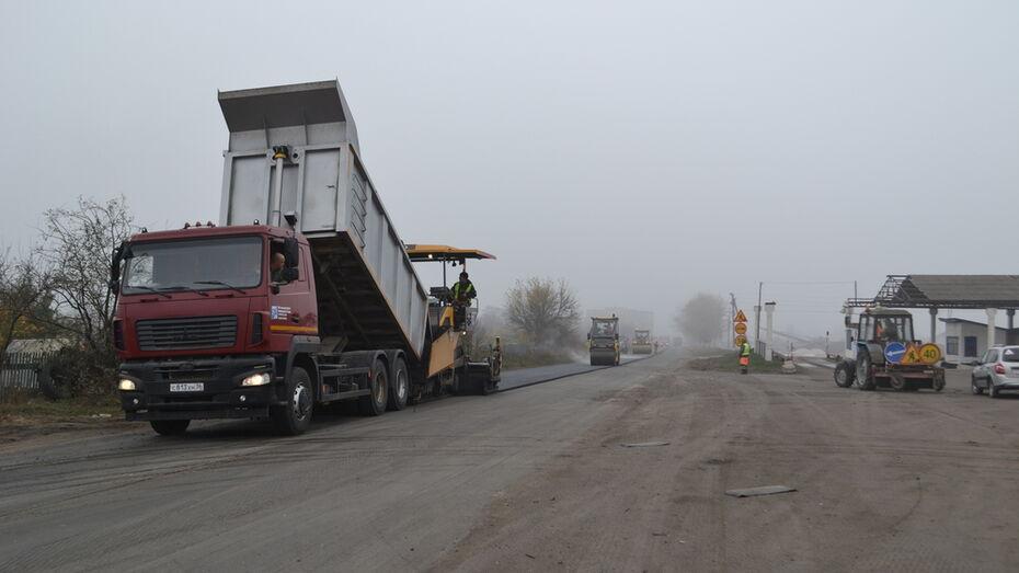В Ольховатском районе реконструируют участок дороги Белгород – Павловск