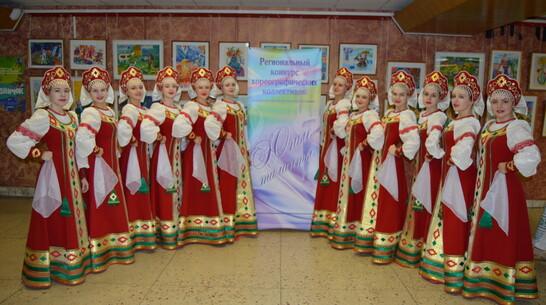 Подгоренские танцоры стали лауреатами конкурса традиционной культуры «ЭтноОХТАFest-2021»