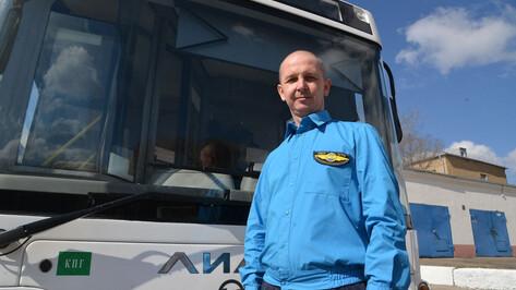 Первые лица Воронежской области пожелали водителям безаварийных дорог