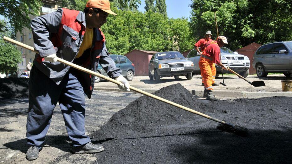 Воронежская администрация опубликовала график дорожного ремонта в ночь на 14 сентября