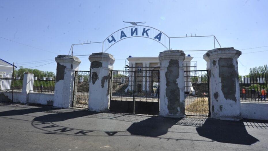 Мэр Воронежа раскритиковал подчиненных за затягивание проекта по реконструкции стадиона «Чайка»
