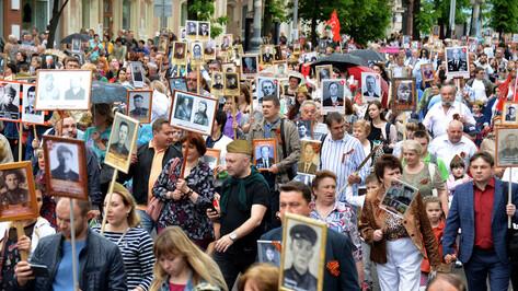 Запланированное на 26 июля шествие «Бессмертного полка» отменили