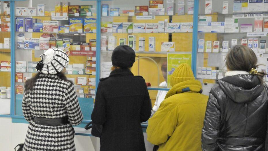 Аэрозоль «Биопарокс» запретили в России из-за угрозы жизни пациентов