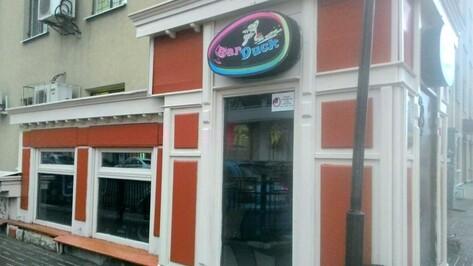 Воронежстат потребовал освободить занимаемое под бар BarDuck помещение