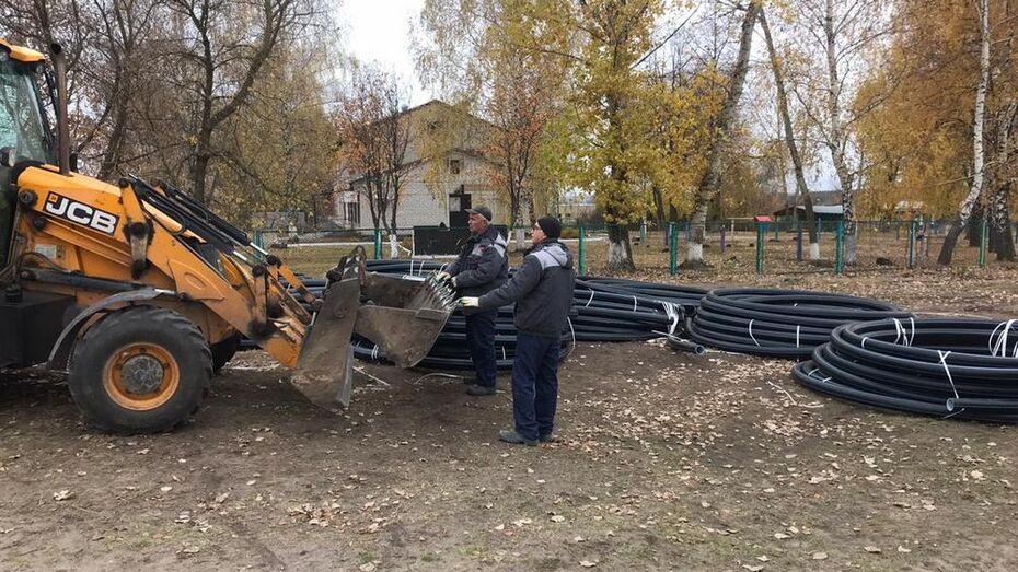 Последний участок 50-летней водопроводной сети заменят в рамонской деревне Богданово
